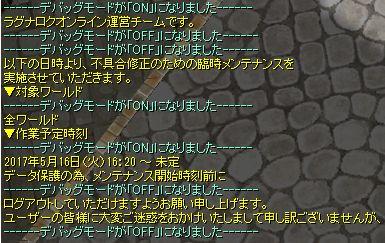 C_7fF5sVwAApEfd.jpg