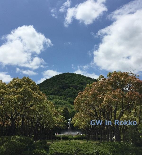 IMG_2148甲山
