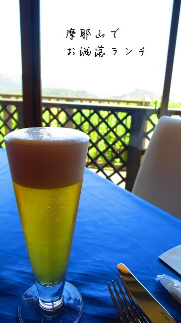 IMG_4110ビール