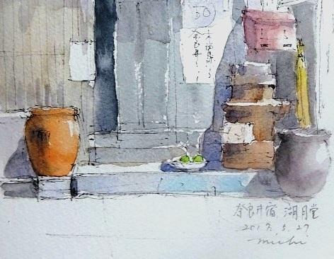 信州奈良井宿1