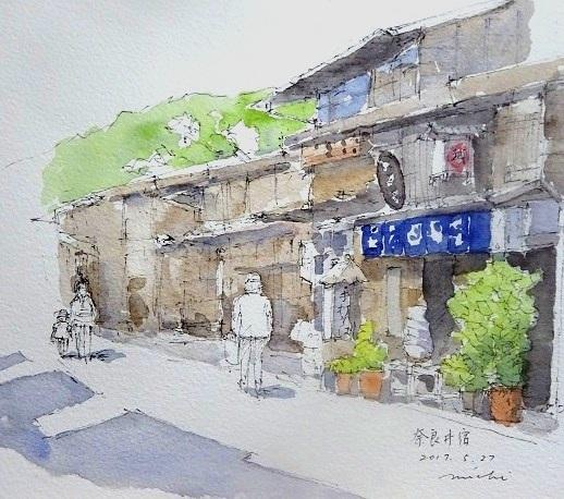 信州奈良井宿2
