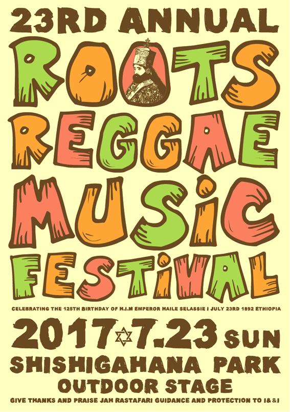 2017 ROOTS FES A5