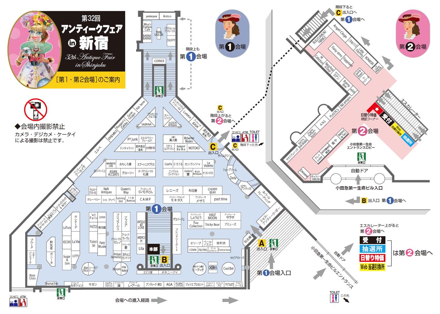area-map.jpg