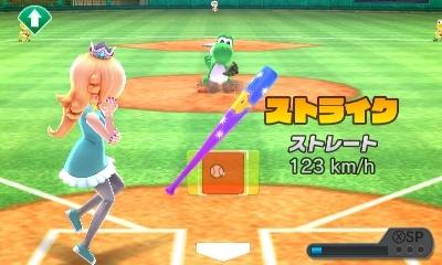 野球ストライク2