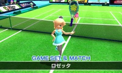 MSSSテニス勝利