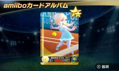aカードテニス