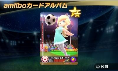 aカードサッカー