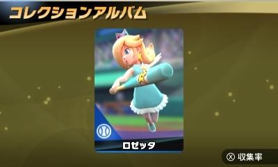 ノーマル野球