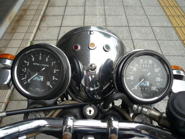 P1050188.jpg