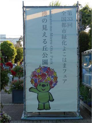 20170504-11.jpg