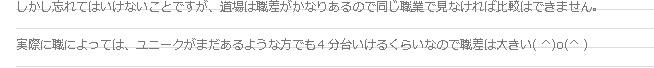 3_20170601234620014.jpg
