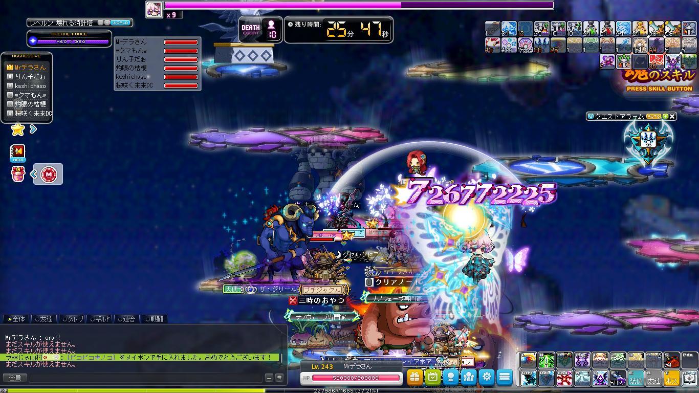 Maple170709_000211.jpg