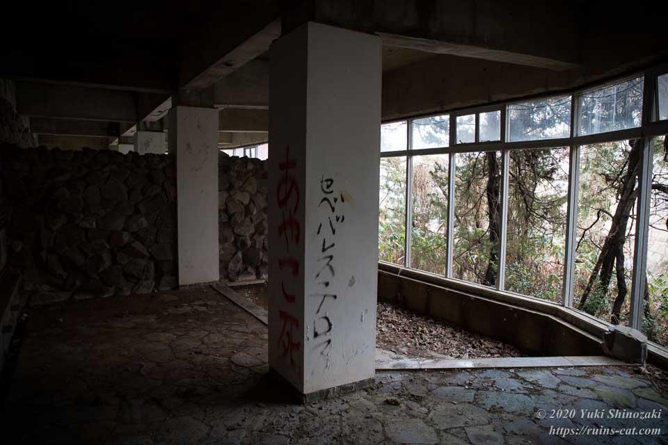 【廃墟】男鹿プリンスホテル_女風呂