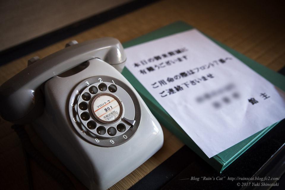 【廃墟】S・K亭_電話