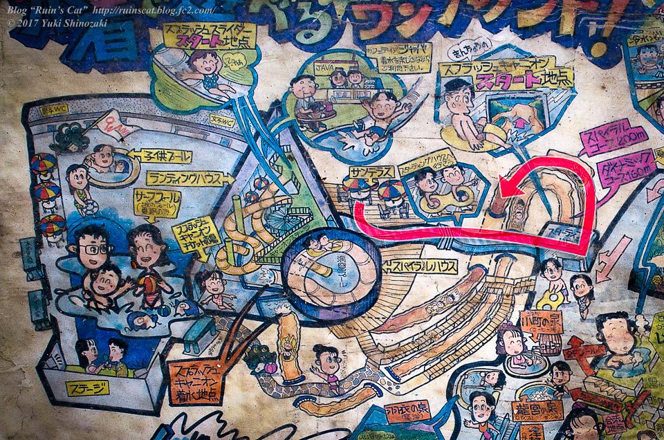 【廃墟】スパガーデン 湯~とぴあ(スパリゾート大鰐)_その2探索経路図示