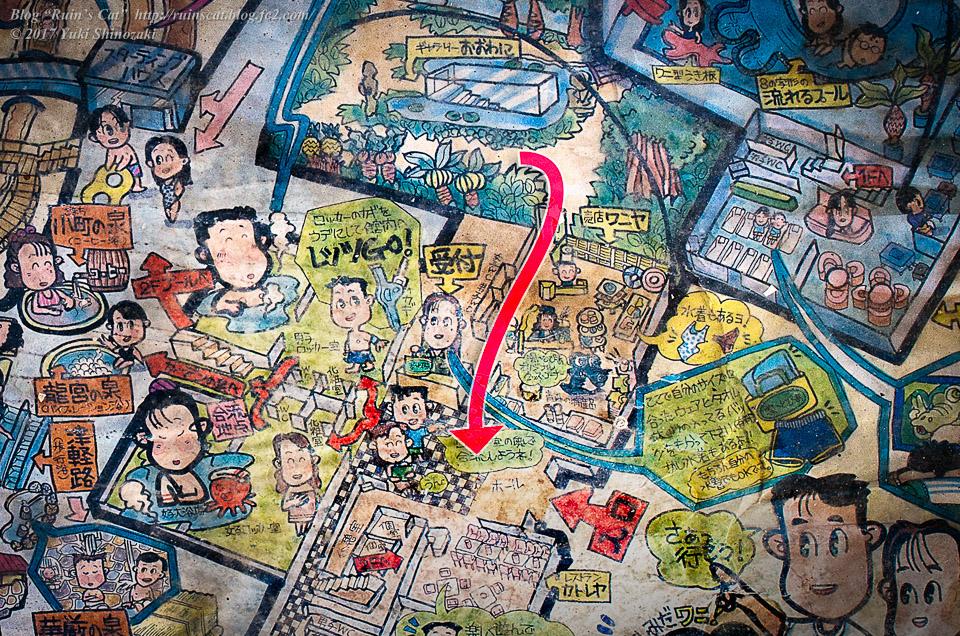 【廃墟】スパガーデン 湯~とぴあ(スパリゾート大鰐)_その6探索経路図示