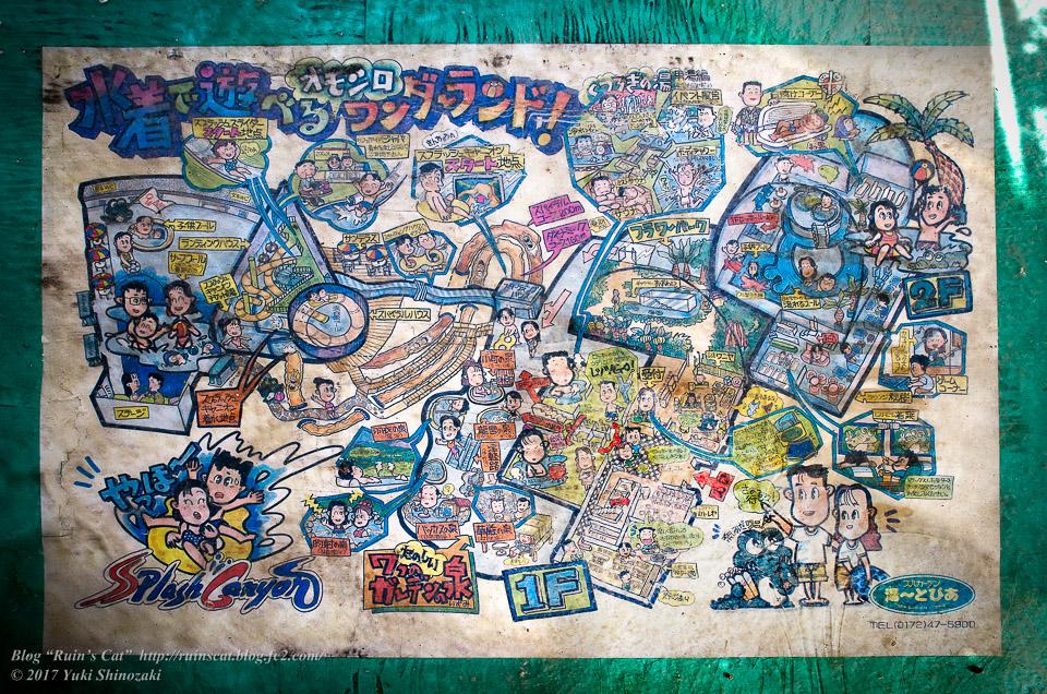【廃墟】スパガーデン 湯~とぴあ(スパリゾート大鰐)_館内地図
