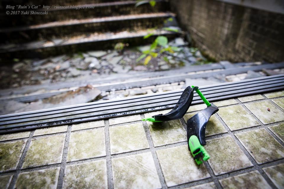 【廃墟】スパガーデン 湯~とぴあ(スパリゾート大鰐)_朽ちたゴーグル