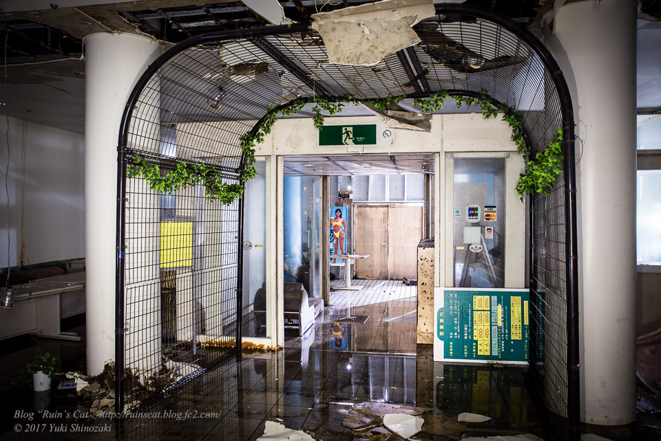 【廃墟】スパガーデン 湯~とぴあ(スパリゾート大鰐)_正面入口