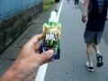 鹿沼さつきマラソン15
