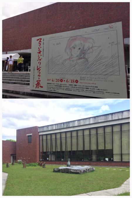 山口県立美術館 (3)