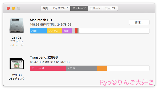 20170517-3_macOS10125-s.png