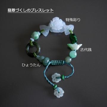 特殊彫りBL (3)