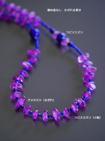 ジュエリー半貴N (3)