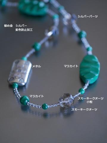 ジュエリー半貴N (9)