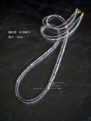 2連ロングN (1)