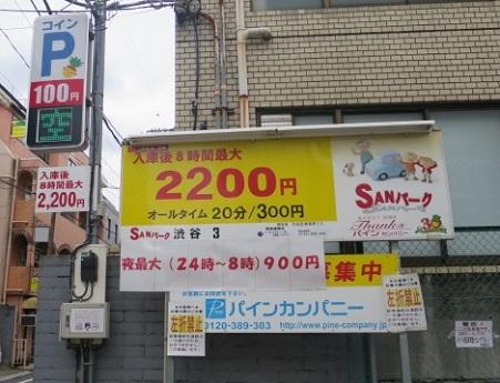 chibakara1.jpg