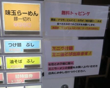 chibakara10.jpg