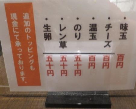 chibakara22.jpg
