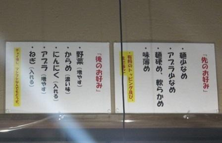 chibakara24.jpg