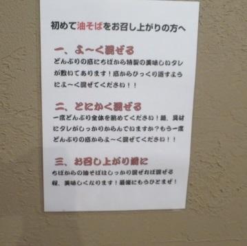 chibakara27.jpg