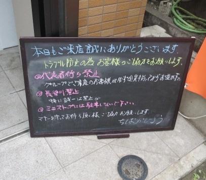 chibakara3.jpg
