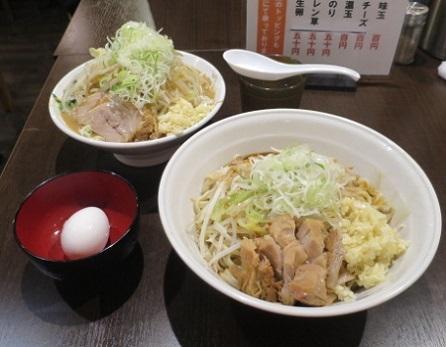 chibakara36.jpg