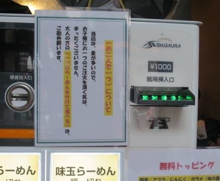 chibakara9.jpg