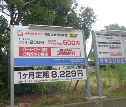goroku3.jpg