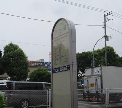 goroku4.jpg