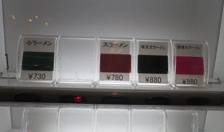 goroku7.jpg
