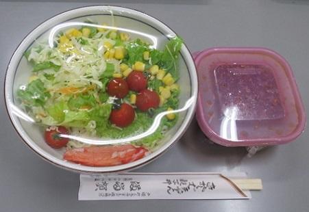 hiyasi-salad1.jpg