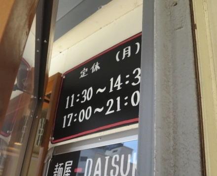 m-dai3.jpg
