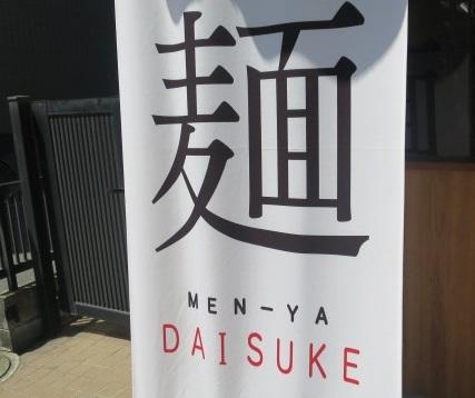 m-dai5.jpg