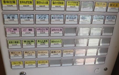 m-dai8.jpg