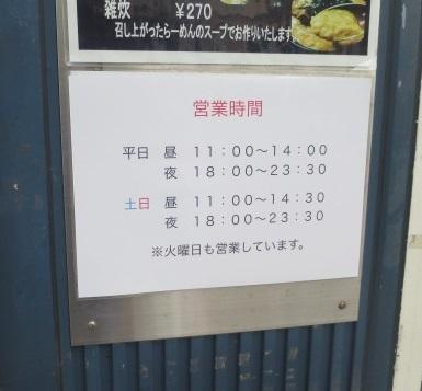 m-tasuku3.jpg
