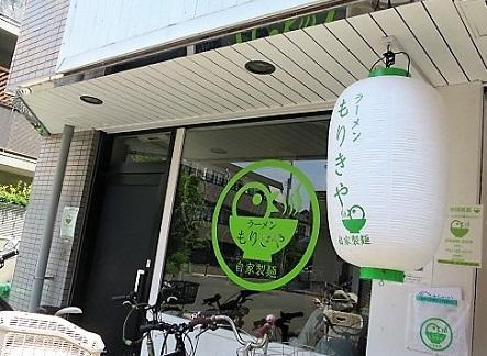 morikiya10.jpg