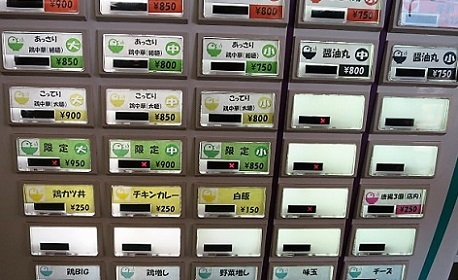morikiya22.jpg
