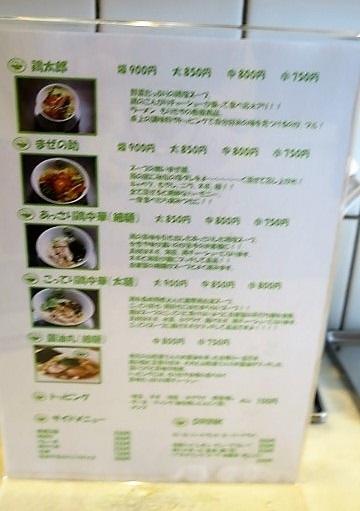 morikiya36.jpg