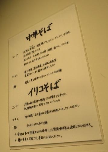 nikaido9.jpg